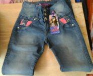Pantalones Jeans Levantacola para Mujer