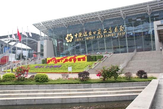negocios en china